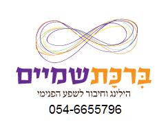 לוגו עם טלפון
